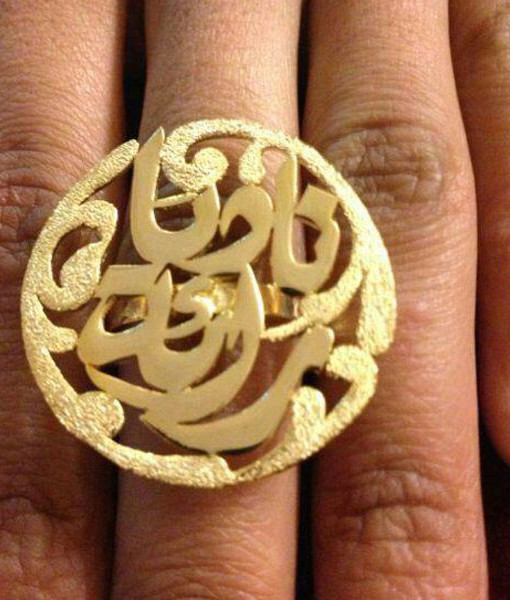 3010Gold Customized Ring