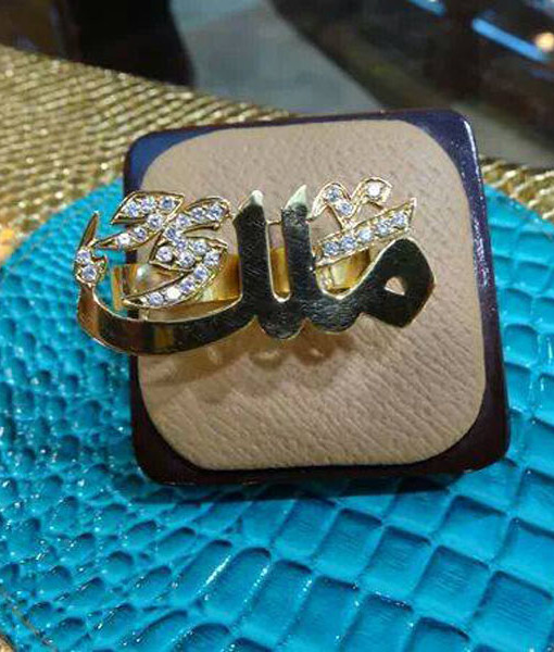 5340Gold Customized Ring 1